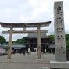 【愛知県】真清田神社の画像
