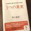 """""""タイミング"""" の話の画像"""