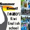 日本人ママが日本でおうち英語をするには何が必要??の画像