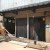 けいの家本店が改装工事に入りました ~事業拡大ではない店舗出店~の画像