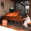 ディズニーとクラシック♪西所沢音楽(ピアノ・バイオリン)教室の画像