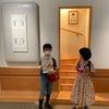 家事と育児と仕事のバランスの画像