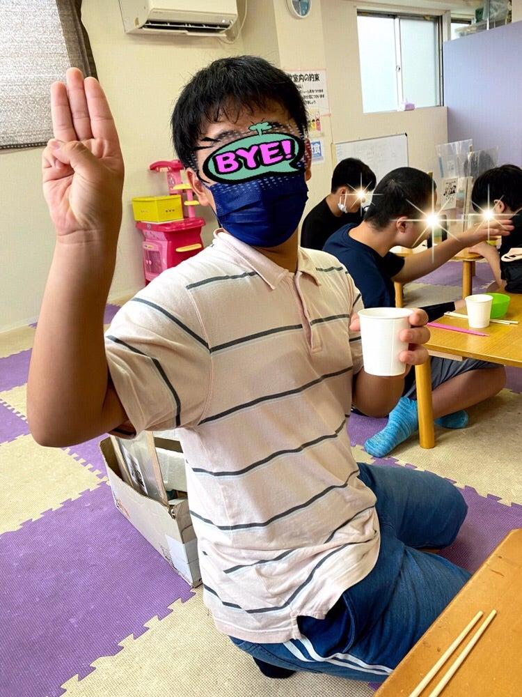 o0750100014990995234 - ♪8月8日(日)♪ toiro戸塚