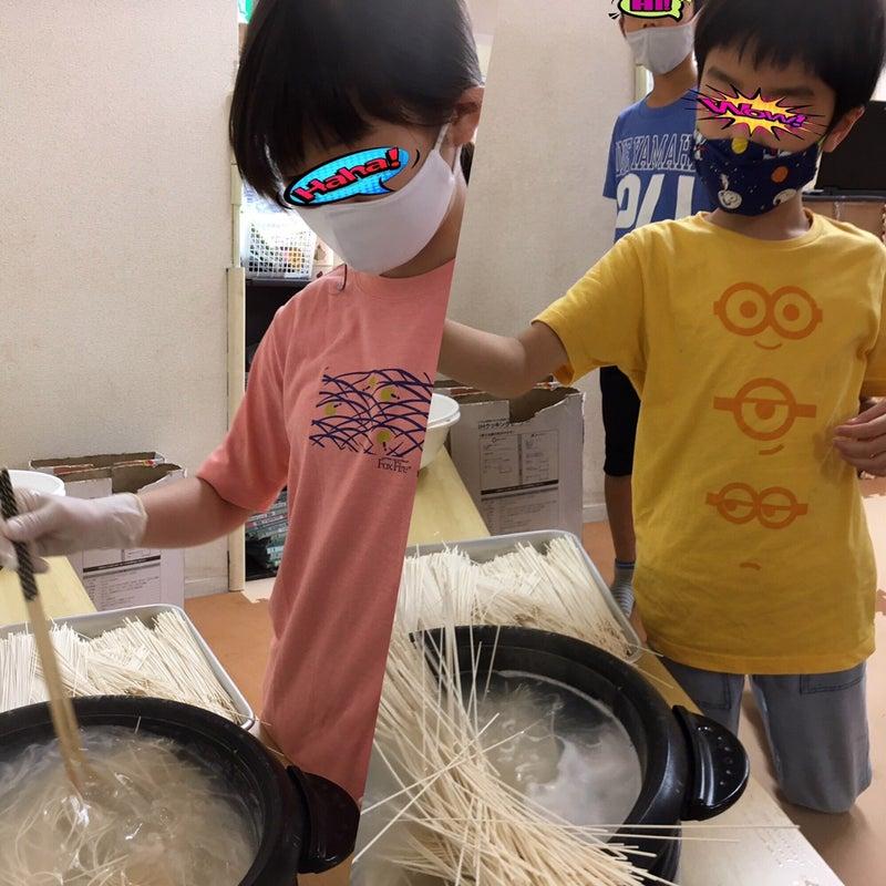 o1080108014990995143 - ♪8月8日(日)♪ toiro戸塚