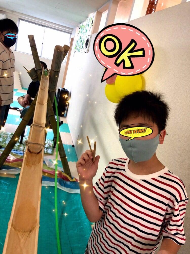 o0750100014990995159 - ♪8月8日(日)♪ toiro戸塚