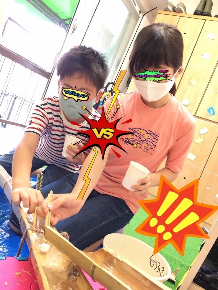 o0750100014990995198 - ♪8月8日(日)♪ toiro戸塚