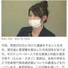 読売テレビ「かんさい情報ネットten」に取材いただきました。の画像