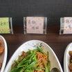 逸品居 小川町ランチ 激安中華食べ放題 こんなお得な店があるんです