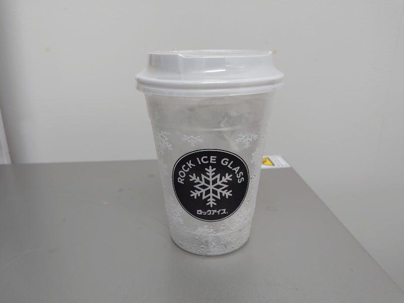 カップアイス.JPG