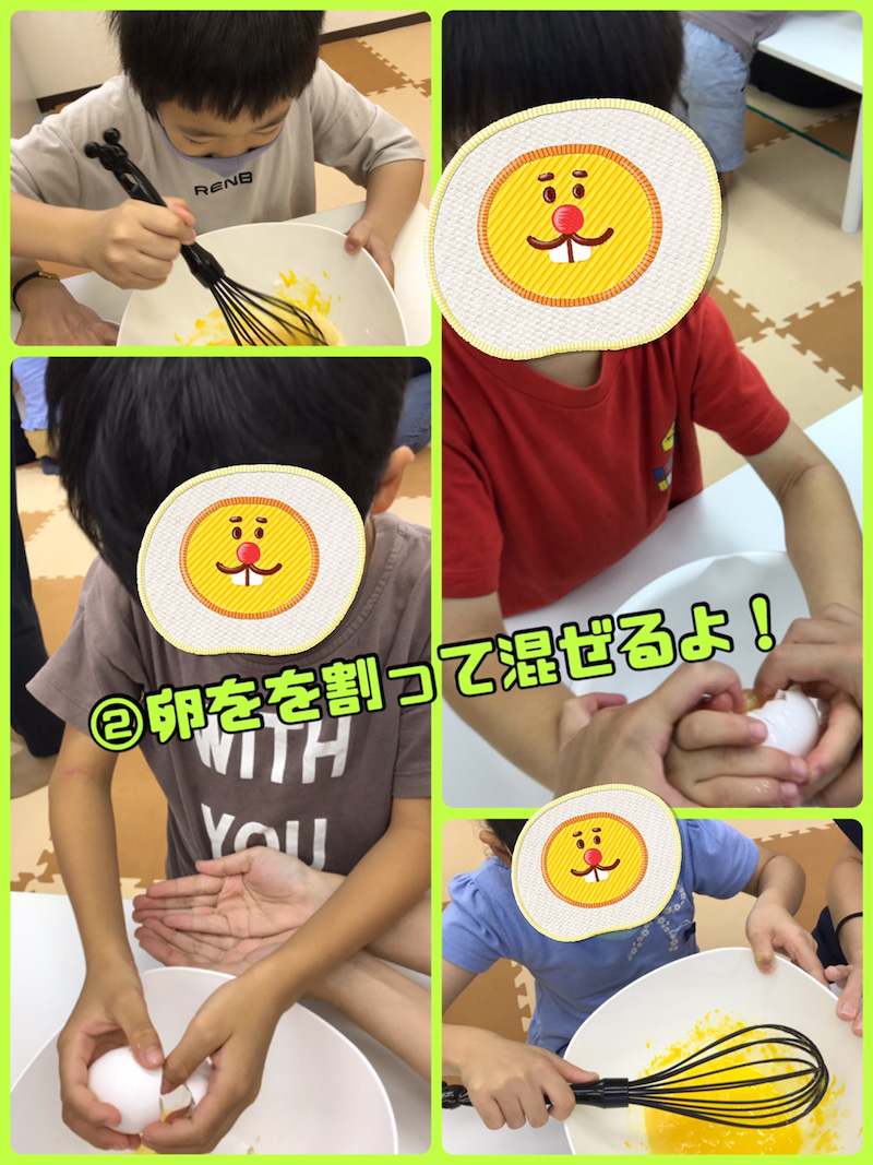 o1080144014991335500 - ⭐︎8月20日(金)toiro武蔵小杉vol.67⭐︎
