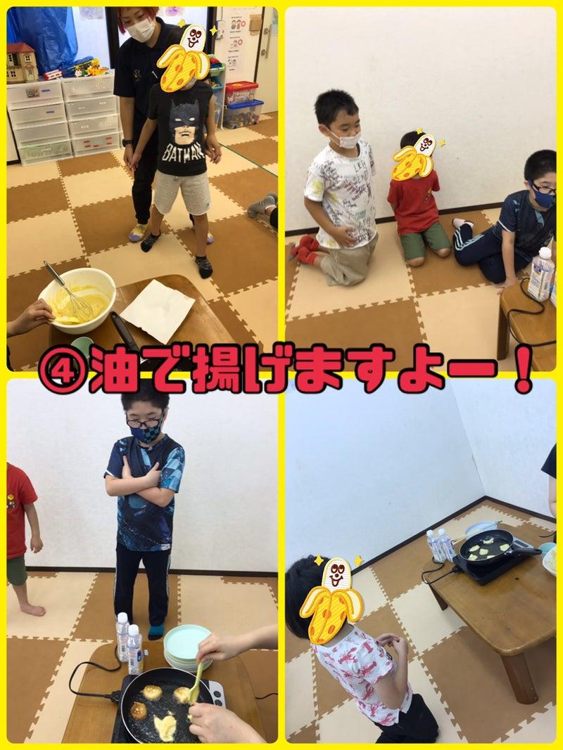 o1080144014991335518 - ⭐︎8月20日(金)toiro武蔵小杉vol.67⭐︎