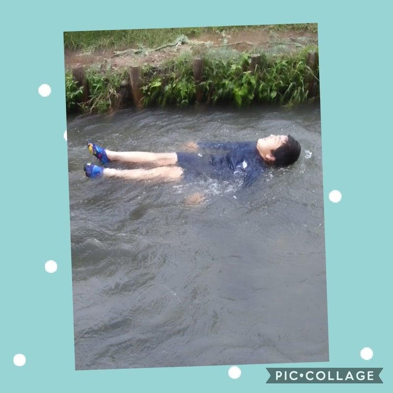 o1024102414991662637 - #8月24日(火) ☆toiro本厚木☆三川公園