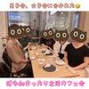 男子会と女子会に分かれた友活カフェ会【九州カフェ会】の画像