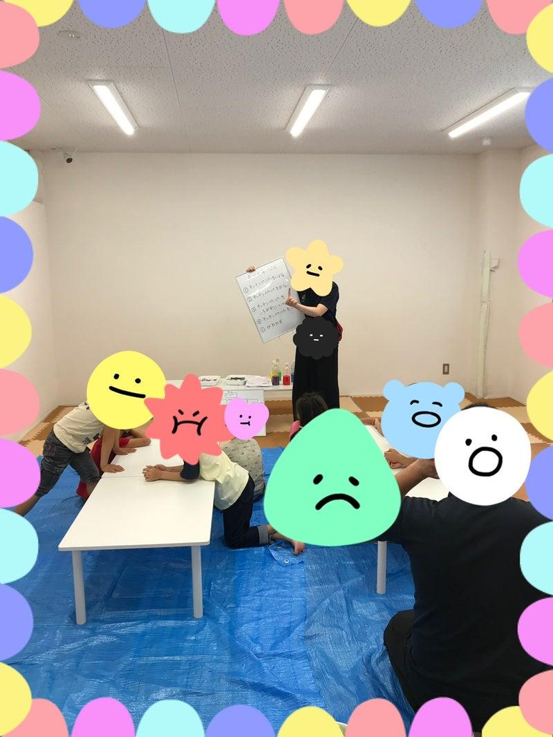 o1080144014991921356 - ☆8月23日(月)toiro日野☆