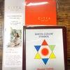 【色活用法】2022年CITTA手帳はこの色の画像