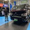 200系トヨタハイエ-ス 新車 茨城県那珂市のO様からご納車後のご感想を頂きました。茨城より