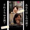 【絶】社会不適合バンザイ!!笑の画像