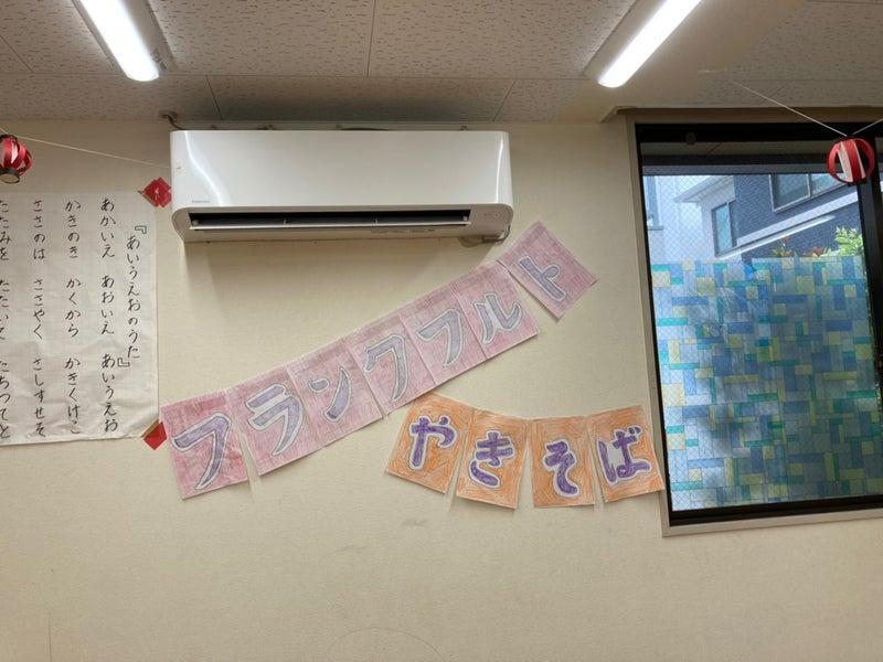 o1080081014992646751 - 8月27日(金)☆toiro川崎☆