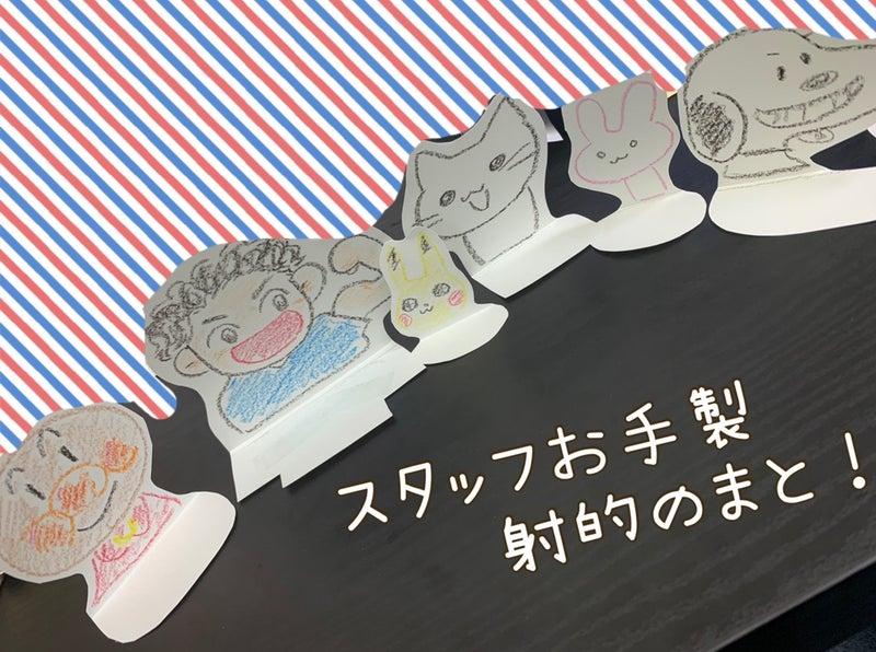 o1080080414992646770 - 8月27日(金)☆toiro川崎☆