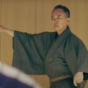 【必要なのは身体だけ】簡単に始められる、日本舞踊エクササイズ!✨の画像