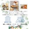 【募集】9/19(日)パン屋さんフォトブース撮影会(インターパークの公園)の画像