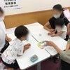 ピグマリオン学院奈良/学園前教室通信の画像