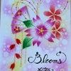 パステリア書 花かんざし 「blooms」の画像