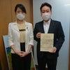 軽井沢の文化保存、今年の課題の画像