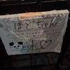 2021.08.22 Jewel☆Neigeサマーワンマンライブ2021の画像