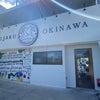 恩納村にある『クジャクオキナワ』さんのモーニングに行ってきました。の画像