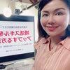 山形県天童市主催 女性向け婚活セミナー「婚活スキルをアップする方法」リモート開催の画像