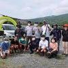 干潟生物調査@栖本河内川河口干潟「環境調査の専門家になろう!!」 やっと実施できました!の画像