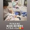 【我が家】子どもたちが自ら、子ども服の整理をしてくれました!の画像