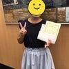 予選通過おめでとう!の画像