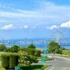 淡路島の画像