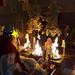 画像 竹之高地不動社の護摩祈祷 の記事より 17つ目