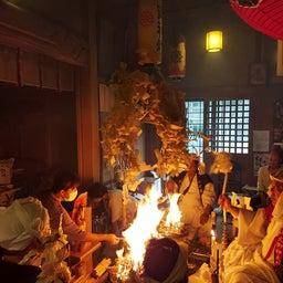 画像 竹之高地不動社の護摩祈祷 の記事より 16つ目