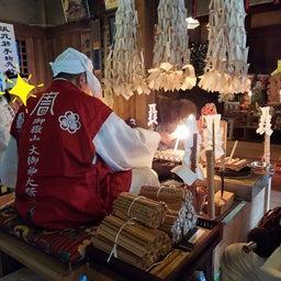 画像 竹之高地不動社の護摩祈祷 の記事より 10つ目