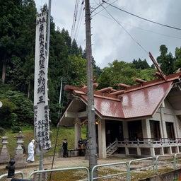 画像 竹之高地不動社の護摩祈祷 の記事より 3つ目