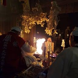 画像 竹之高地不動社の護摩祈祷 の記事より 20つ目