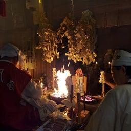 画像 竹之高地不動社の護摩祈祷 の記事より 18つ目