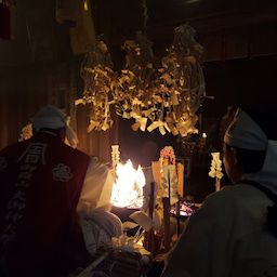 画像 竹之高地不動社の護摩祈祷 の記事より 19つ目
