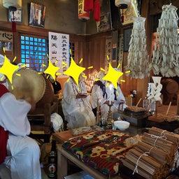 画像 竹之高地不動社の護摩祈祷 の記事より 8つ目