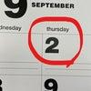 9月2日はねらいめです。の画像