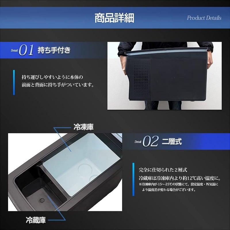AVEST (アベスト) 車載用ポータブル冷凍冷蔵庫 バンクシーモデル
