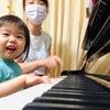 【ピアノリトミック幼児科10月~12月レッスン日】1歳からの音楽教室♪神戸中央区兵庫区オンラインの画像