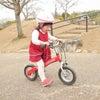 【必見!】子どもに自転車の練習をさせたい方の画像