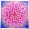 天から光を下ろすアート☆フトマニ図曼荼羅アートの画像