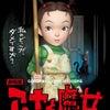 ★ジブリの新作と、竜とそばかすの姫と、プペル!の画像