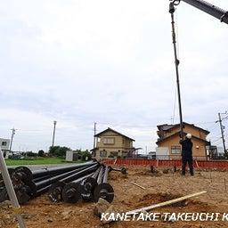画像 地盤改良工事 一棟入魂の家造り   ㈱カネタケ竹内建築 の記事より 2つ目